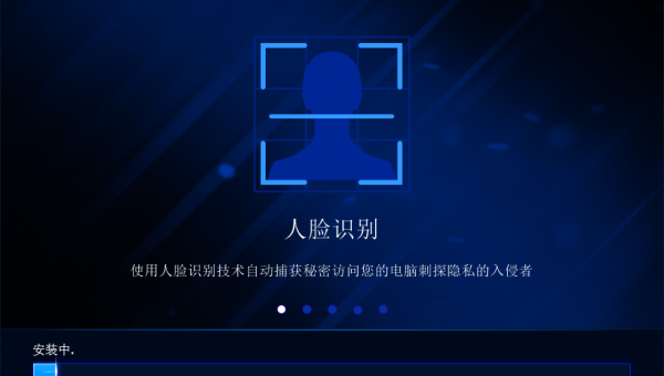 Advanced SystemCare V9 注册码可以激活 ASC10?