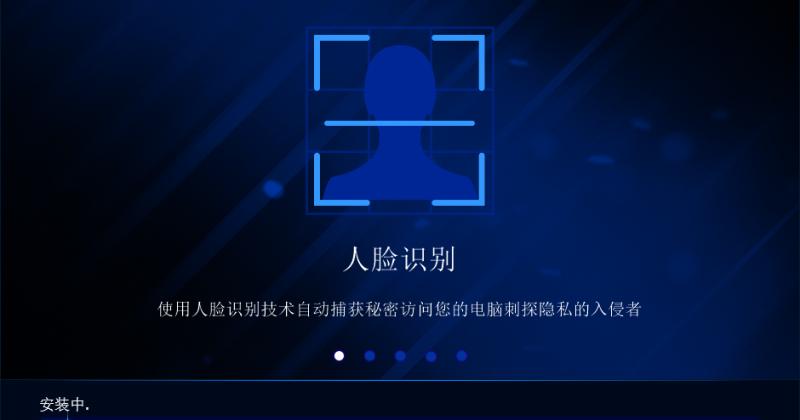 Advanced SystemCare V9 注册码可以激活 ASC10?