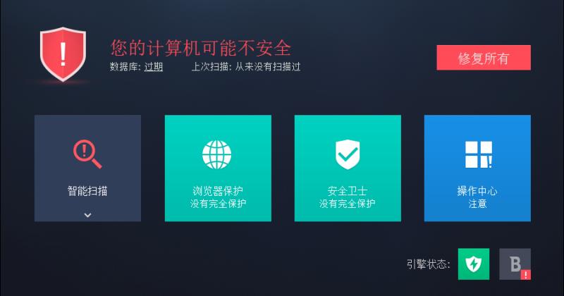IObit Malware Fighter 离线病毒库更新方法