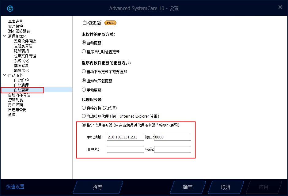 asc10-注册码