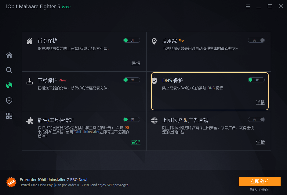 MF5_18-10-55