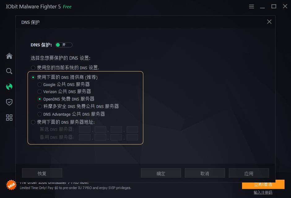 MF5_18-11-22