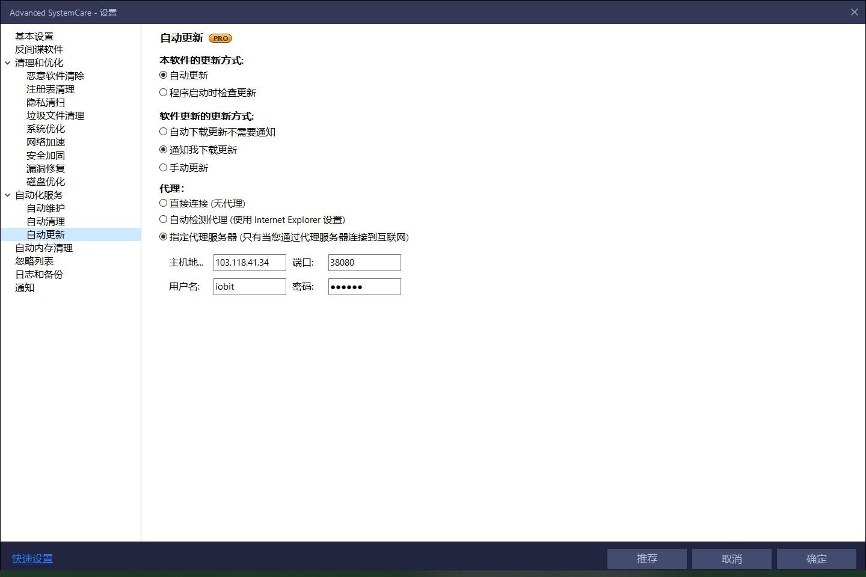 Aiviy_2021-03-12_11-50-03